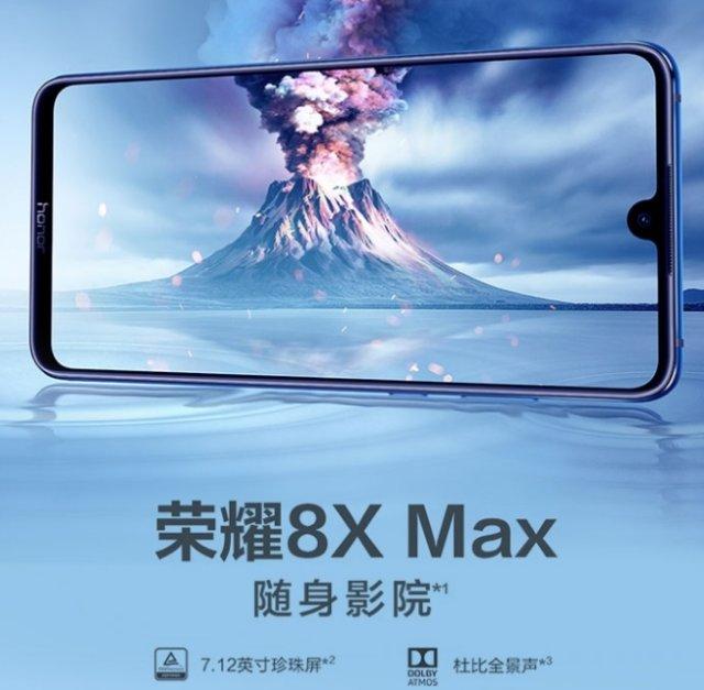 В сети появились новые рендеры и характеристики смартфона Honor 8X Max