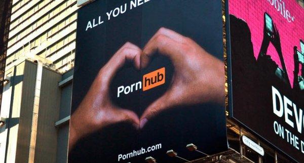 PornHub будет платить криптовалютой за просмотр порно