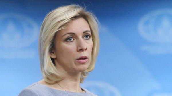 Мария Захарова выступила против блокировки Telegram в России