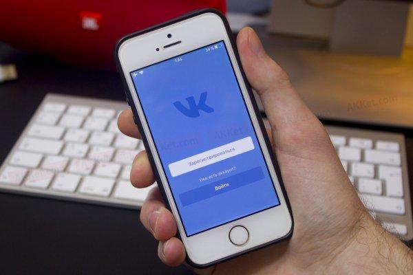 «ВКонтакте» намерен шифровать голосовые звонки пользователей из-за действий Роскомнадзора