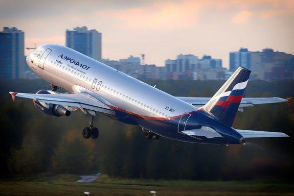 Сервис по поиску авиабилетов от «Аэрофлот» в Анталию