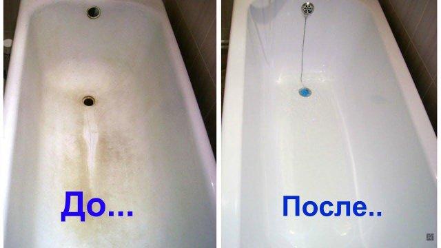 Как почистить ванну в домашних условиях содой