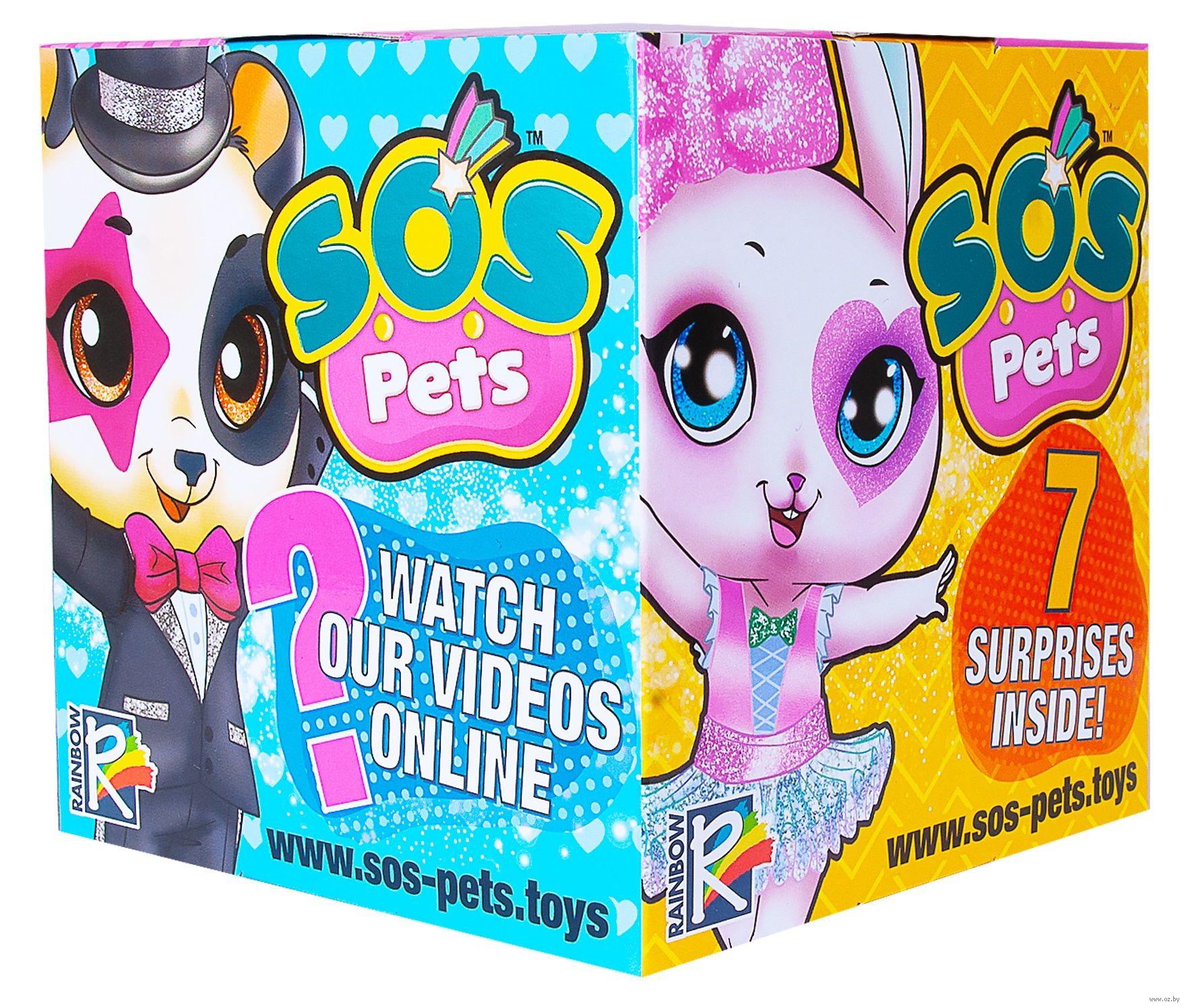 Необычная игрушка-сюрприз SOS Pets Милые зверята удивит даже самого капризного ребенка