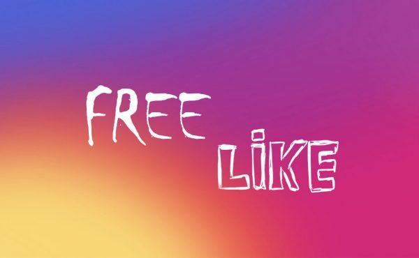 Бесплатные лайки в Инстаграм