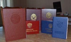 Диплом магистра в Москве