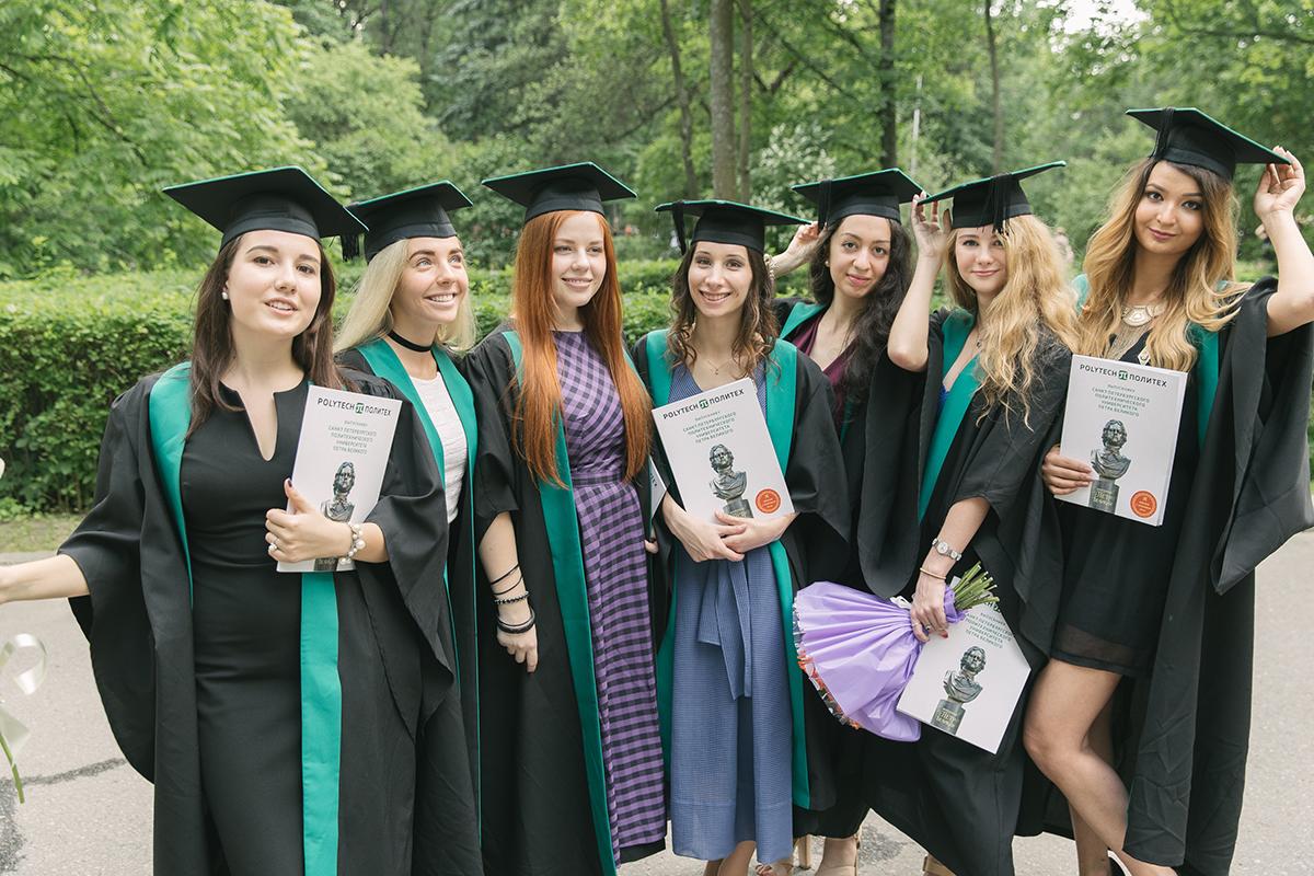 Диплом магистра в Санкт-Петербурге