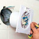 Умные вентиляторы для ванной