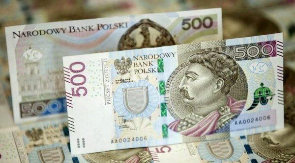 Обмен гривен на злотые в Николаеве