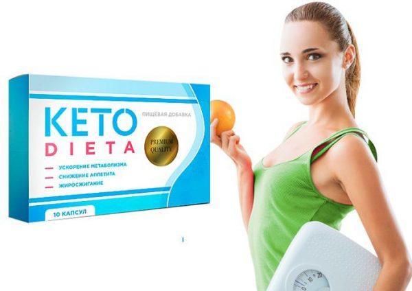 KETO Dieta – лучшие капсулы для похудения